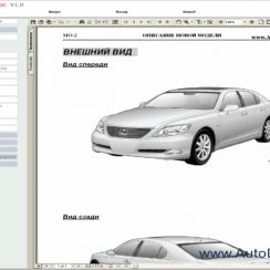 2010 Lexus LS 460 Owners Manual
