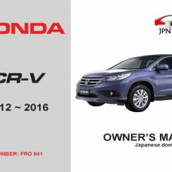 2012 Honda CRV Owners Manual