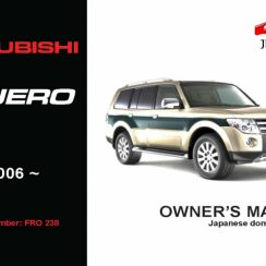 2012 Mitsubishi Montero Owners Manual