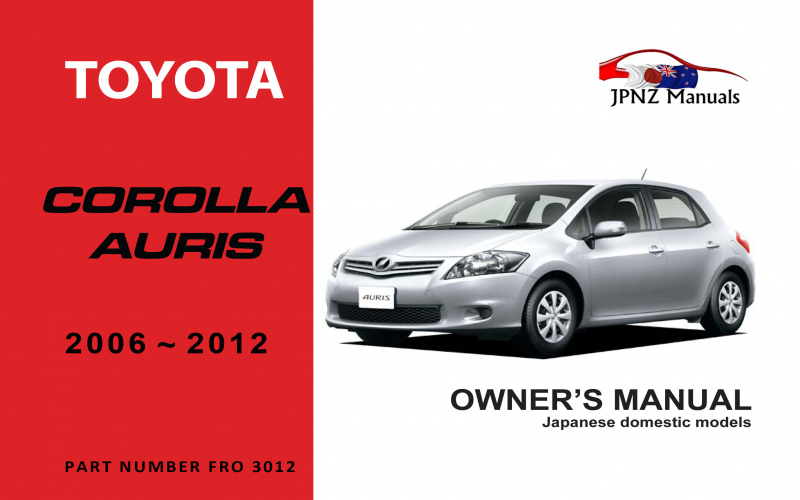2012 Toyota Auris Owners Manual