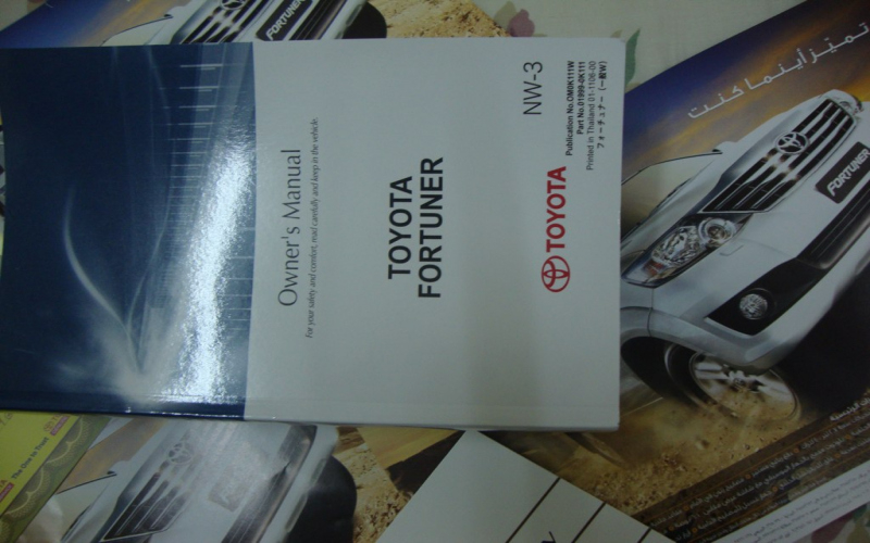 2012 Toyota Fortuner Owners Manual