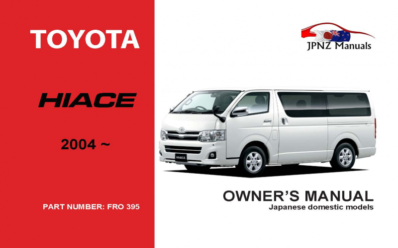 2012 Toyota Hiace Owners Manual