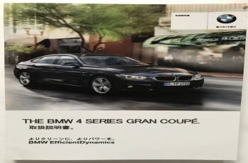 2015 BMW 4 Series Owners Manual
