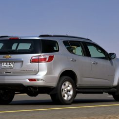 2015 Chevrolet Trailblazer Owners Manual