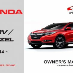 2016 Honda HRV Owners Manual