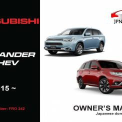 2016 Mitsubishi Outlander Phev Owners Manual