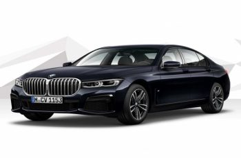 2017 BMW 7 Series Owners Manual