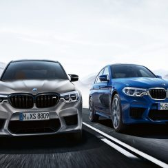 2017 BMW M5 Owners Manual