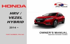2019 Honda HRV Owners Manual